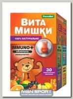 ВитаМишки Immuno+ 30 жев.пастилок