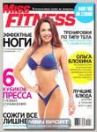 Miss Fitness 2014 №4