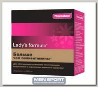 Lady's formula Больше, чем поливитамины