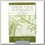 Organic Green Tea Lemongrass (Зеленый чай с лимонной травой)