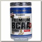 Premium BCAA Powder