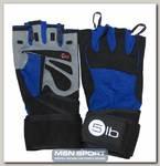 Перчатки HFG - 154.4 голубые