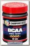 Sportamin BCAA 6000