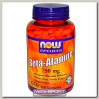 Beta-Alanine 750 мг