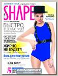 New Shape 2015 №3