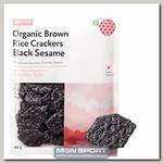Крекеры Organic Brown Rice Crackers Black Seasame