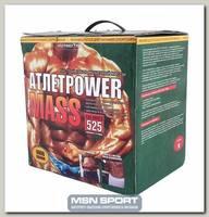 Атлет Power Mass
