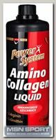 Amino Collagen Liquid