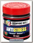 Antistress