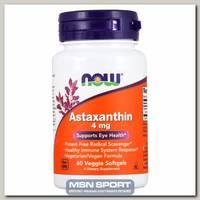 Astaxanthin 4 мг