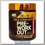 Gold Standard PRE-Workout (предтренировочный комплекс)