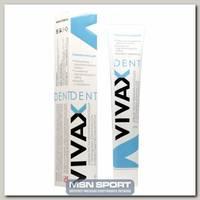 Реминерализующая зубная паста