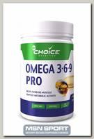 Omega 3-6-9 1000 мг