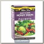 Соус «Мед и дижонская горчица» (Honey Dijon)