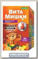 ВитаМишки Immuno+