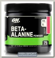 Beta-Alanine Powder