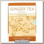 GINGER Tea (Имбирный чай)