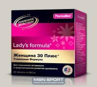 Lady's formula Женщина 30+ Усиленная формула