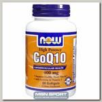 CoQ10 400 мг