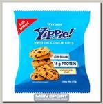 Yippie! Protein Cookie Bites 50 г