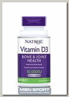Vitamin D-3 10000 МE