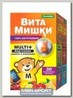 ВитаМишки Multy+