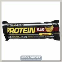 Батончики Protein Bar 50 г