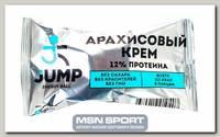 Конфеты без сахара Jump Energy Ball 30 г