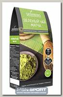 Зелёный чай Матча