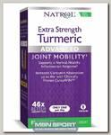 Turmeric (Куркумин)
