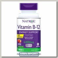 Vitamin B-12 5000 мкг