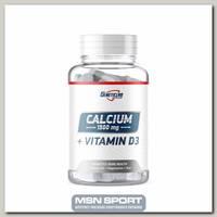 Calcium 1500 мг + vitamine D3