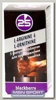 L-Arginine+L-Ornithine