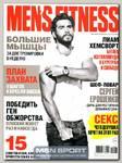 Men's Fitness 2015 №3