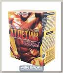 Атлетик + глютамин