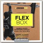 Crosstrec Flex Box