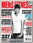 Men's Fitness 2014 №2