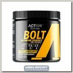 Bolt Extreme Energy