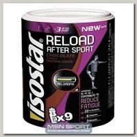 Reload After Sport