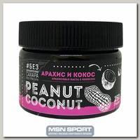 Peanut Сoconut Butter (Арахисовая паста с кокосом)