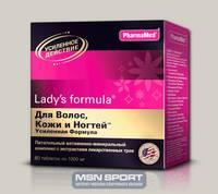Lady's formula Для волос, кожи и ногтей Усиленная формула